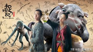 Monster-Hunt-Movie-Wallpapers
